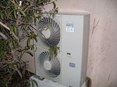 pac air eau altherma daikin vente pac air eau nice 06 monaco. Black Bedroom Furniture Sets. Home Design Ideas